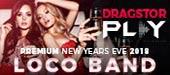 dragstor play nova godina
