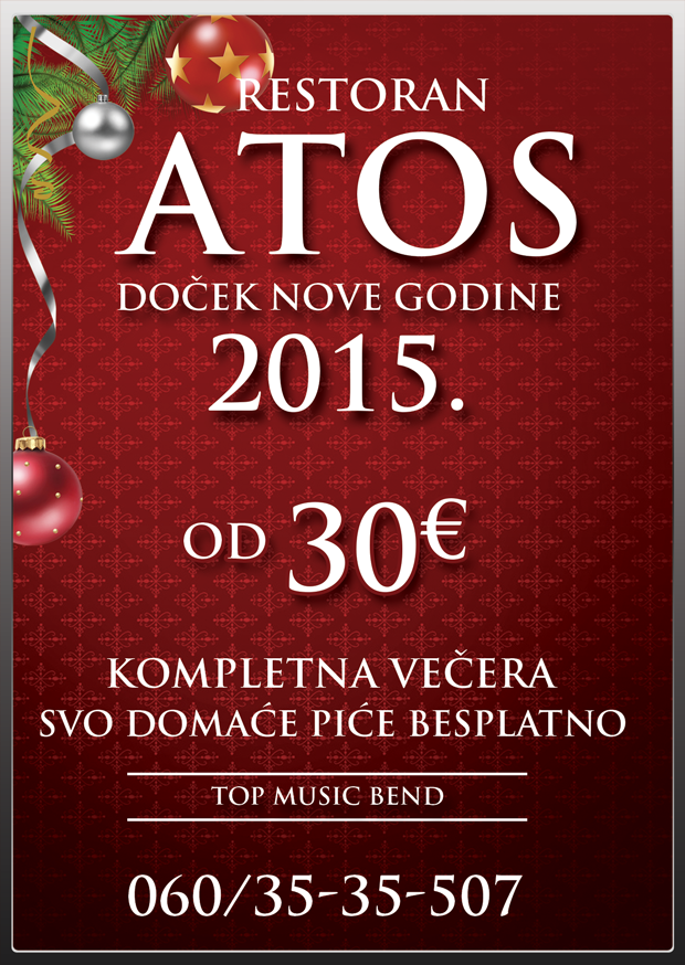 Jedan je ATOS u Beogradu