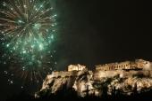 Novogodišnji praznici u Atini