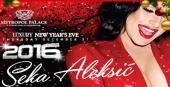 Proslavite Novu godinu sa Sekom Aleksić
