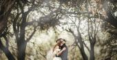 Fotograf za svadbe