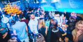 Urbana muzika u Industrija Bar-u