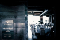 splav restoran vizantija nova godina