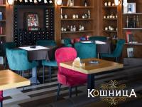 Restoran Kosnica Nova godina