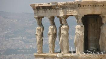 Atina docek Nove godine