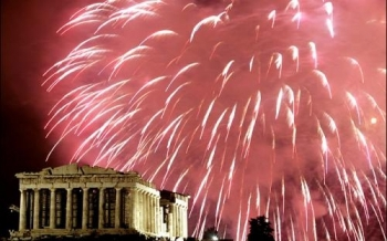 Atina 5 dana bus Nova godina