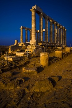 Atina, 7 dana, bus, Nova godina
