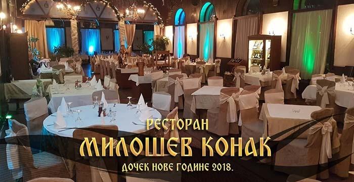restoran milosev konak srpska nova godina