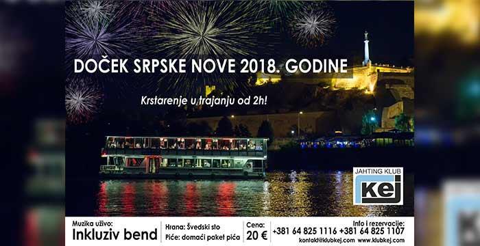 jahting klub kej srpska nova godina