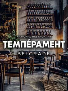restoran temperament matinee nova godina