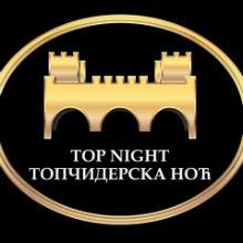 Restoran Topčiderska noć